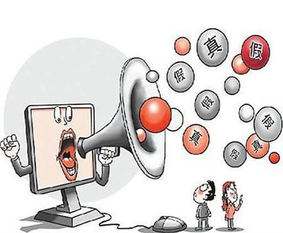武汉市22家物业公司资质被注销
